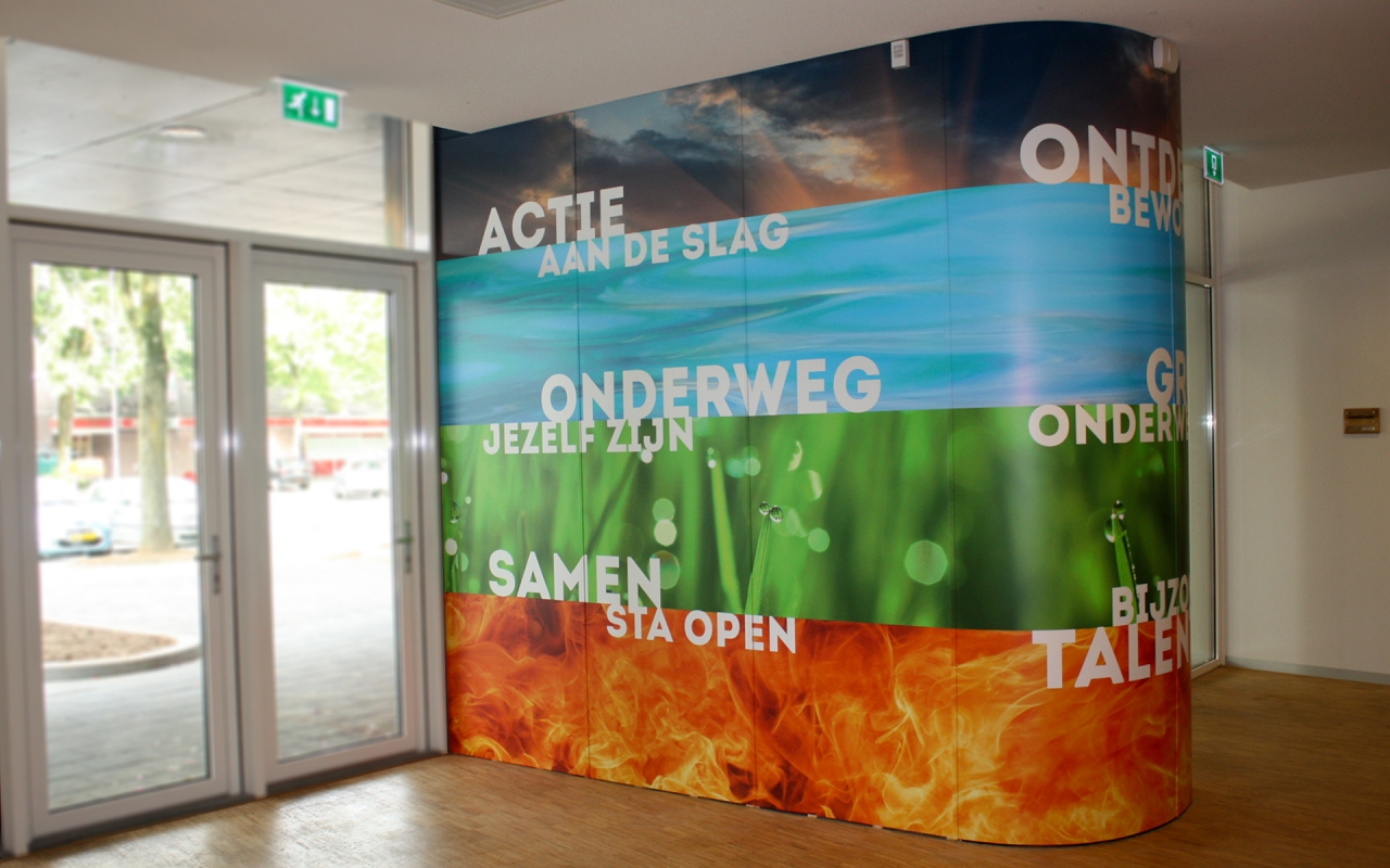 MFC Op Expeditie, full color print, muurdecoratie, geveldecoratie, gevelbelettering, wandbelettering, muurbelettering, wanddecoratie, blerick, venlo
